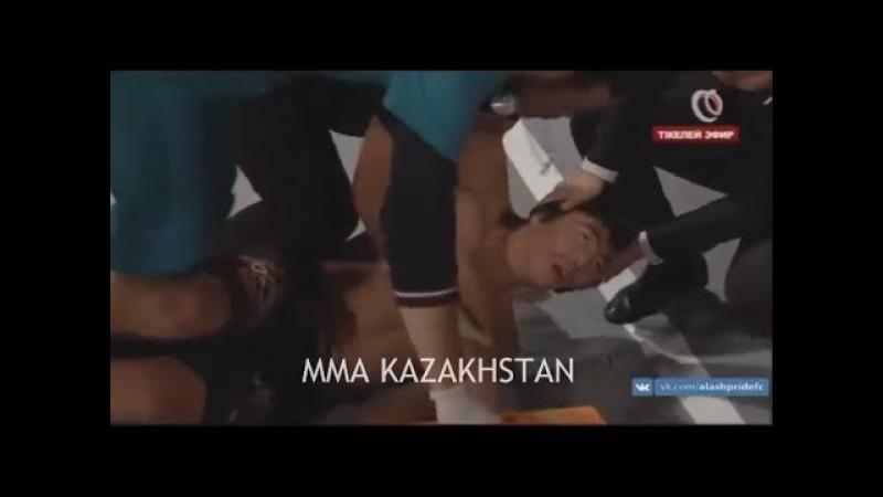 САМЫЙ ДЕРЗКИЙ НОКАУТЁР - КАРШЫГА ДАУТБЕК
