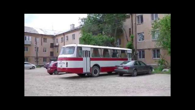 Легенда СССР во дворе жилого дома! Автобус