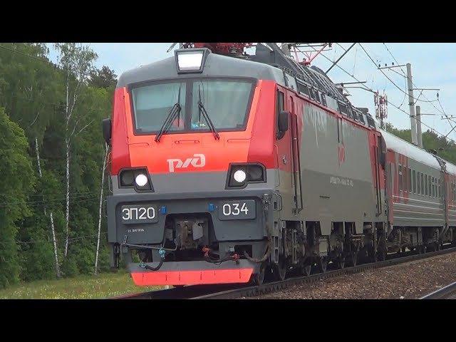 Электровоз ЭП20-034 Олимп со скорым поездом №739 Москва - Брянск