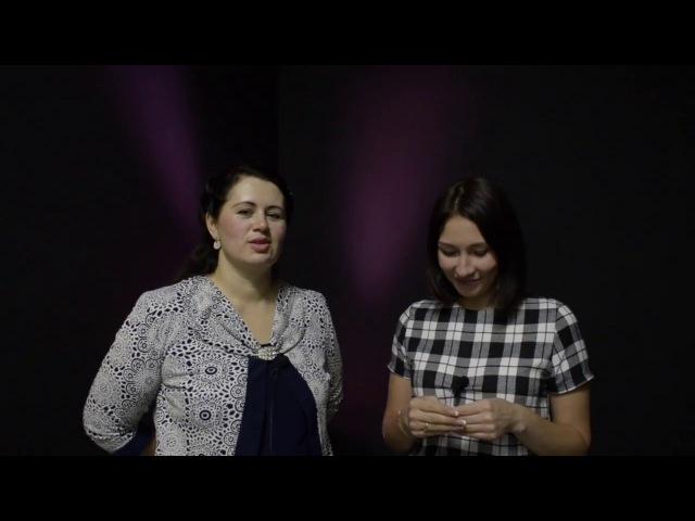 Интервью с Юлией ТИХОНОВОЙ Женская конференция Женщина - Божий дар ЕЖК2017