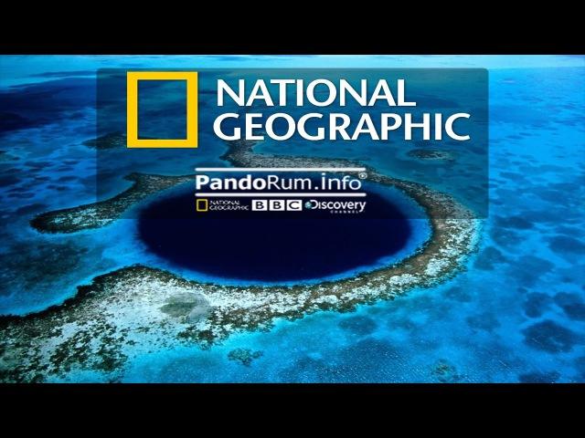 С точки зрения науки: Морская бездна. Последний рубеж (National Geographic) HD