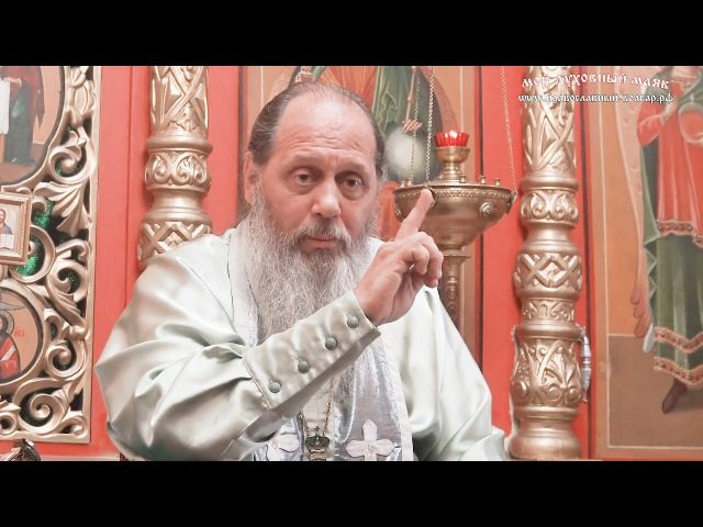 Почему по соглашению нужно молиться в определенное время, ведь Бог вне времени? - протоиерей Владимир Головин