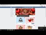 Как получить стикеры Пинг от Tele2 в ВКонтакте