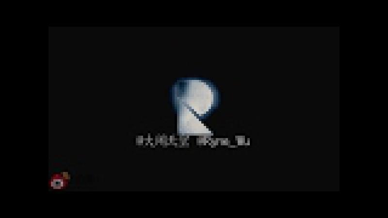 M新浪欧美音乐 成都乐与录 Ryne_Wu 航拍 1080P