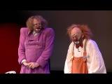 Театр Клоунады