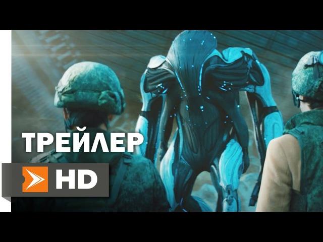 Притяжение Официальный Трейлер 3 (2017) - Ирина Старшенбаум, Александр Петров, Фёдо ...