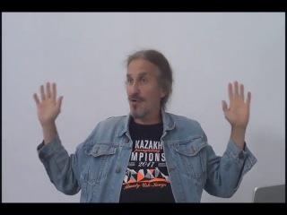 Кристал Сознания и голографическая Вселенная. часть1 Философский клуб Псков ГУ