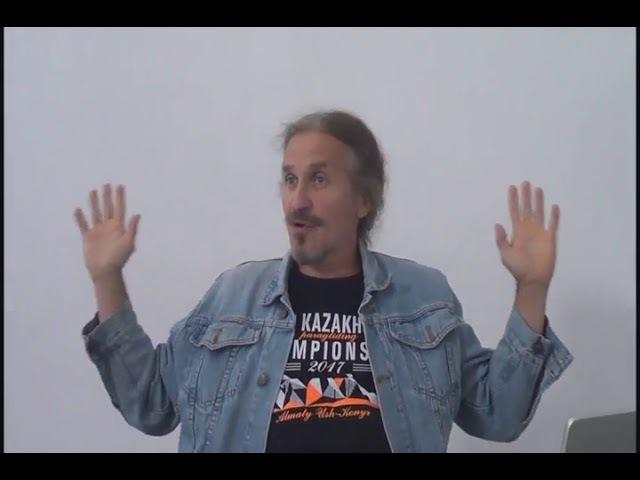 Кристал Сознания и голографическая Вселенная. часть1 Философский клуб Псков ГУ 10.09.17