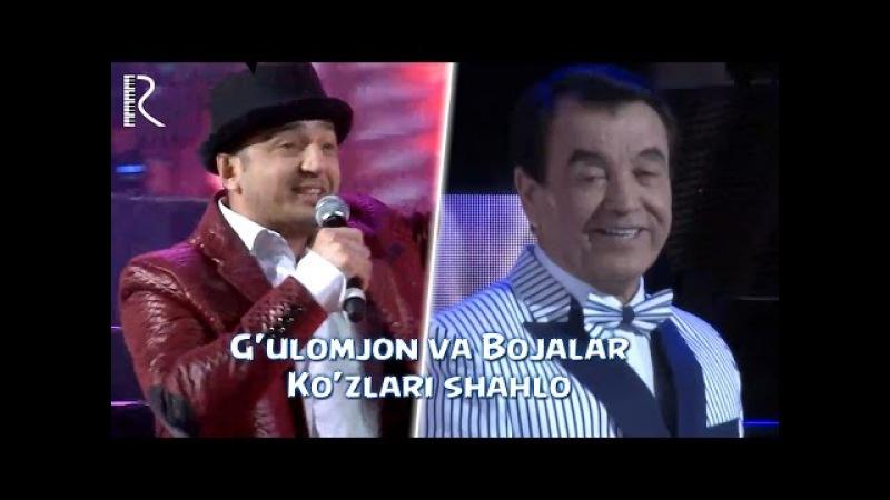 G'ulomjon Yoqubov va Bojalar - Ko'zlari shahlo | Гуломжон Ёкубов - Кузлари шахло (concert version)