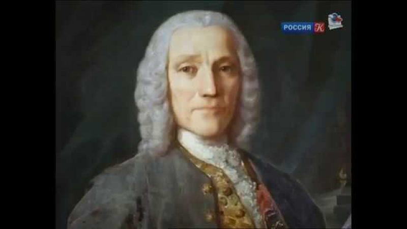 Геóрг Фри́дрих Ге́ндель George Frideric Handel Абсолютный слух Absolute pitch