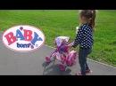 Мальчик Беби Бон на прогулке Коляска для кукол Что в сумке Baby Born doll video for kids