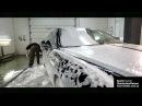 Мойка машины, чистка салона авто с использованием автохимии Koch Chemie