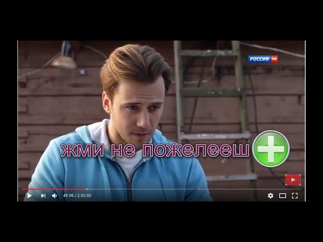 Ради любимой 2017 Мелодрамы про деревню и любовь HD Версия!