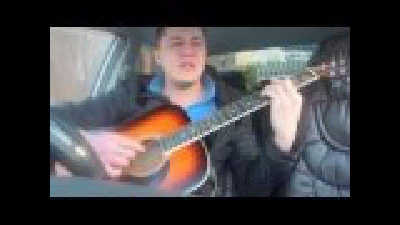 Песня под гитару-Корж(Мотылек)