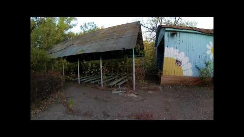 Лагерь Ромашка-1. Разведка. Оренбург
