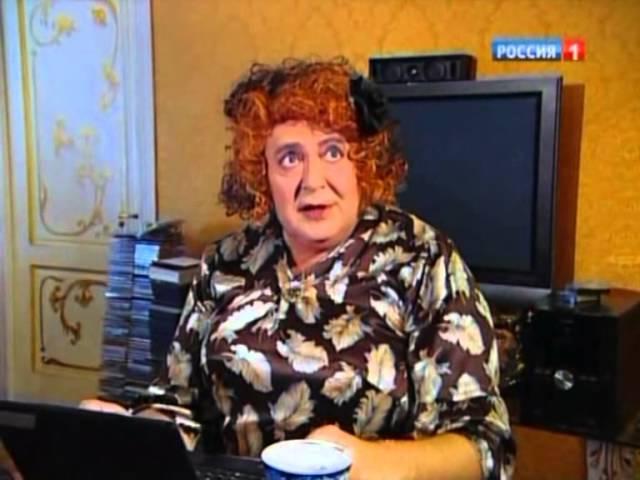 Музыка Городок Gorodok Rus