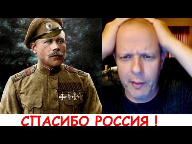 Американский Профессор - Спасибо Россия ! Русский перевод muvie community college » Freewka.com - Смотреть онлайн в хорощем качестве