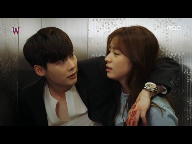[FMV] Basick, INKII - In The Illusion (환상 속의 그대) (W - Two Worlds OST Part 3)