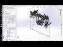 Уроки SolidWorks 6 Проектирование станины станка Листовые детали
