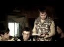 Казаки Разбойники (триллер) 3серия