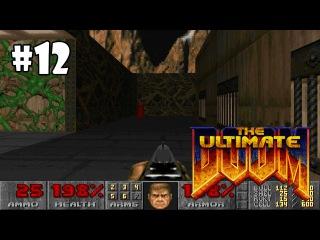The Ultimate Doom прохождение игры - E2M3: Refinery (All Secrets Found)