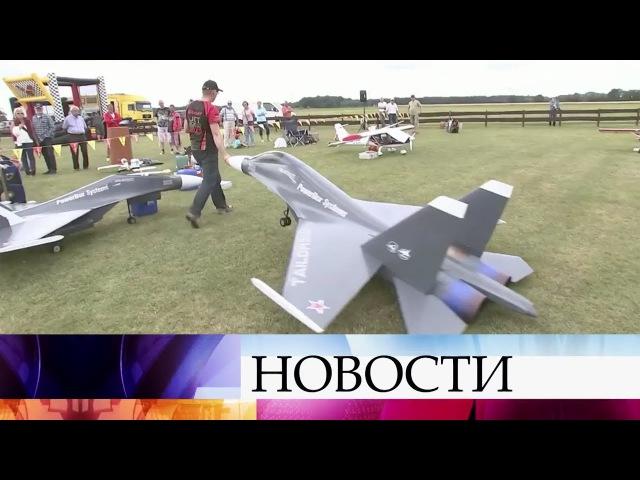 ВГермании прошел слет авиамоделистов— фигуры высшего пилотажа показали копии российского Су-30.