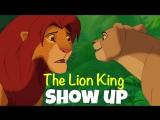 Фразовый глагол to SHOW UP из мультфильма The Lion King / Король Лев
