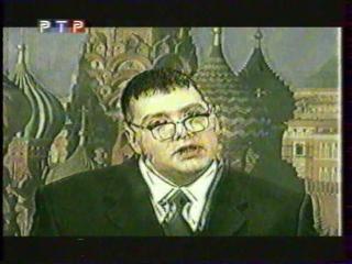Доброе утро, страна (РТР, 2001) Дискотека Авария - Заколебал ты