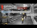 Space Engineers S3E27 - Проект сварочной станции