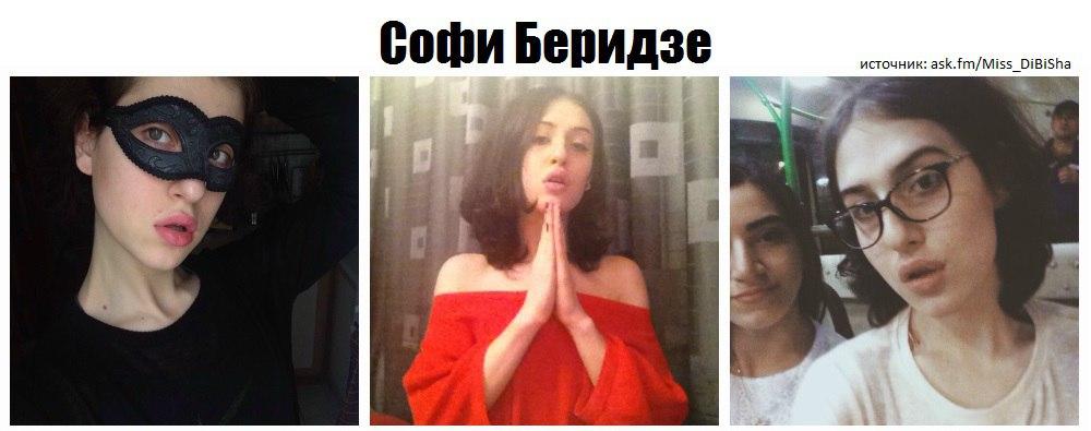 Софи Беридзе из шоу Пацанки 2 сезон Пятница транс транссексуалка парень фото, видео, инстаграм, перископ