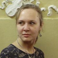 Вероника Левчук