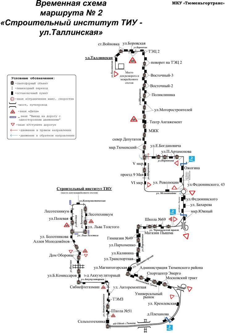 Схема движения автобусов в тюмени