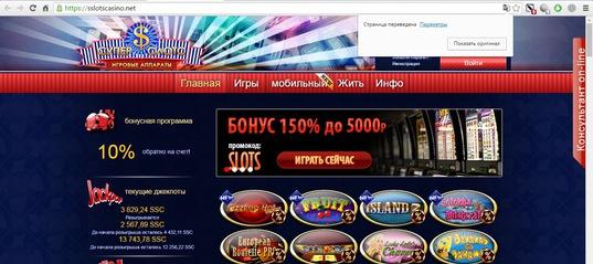 Европейская рулетка от 1 копейки whiteclub нечестное казино