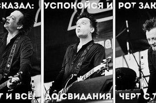 Русский ню метал