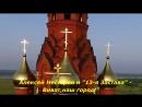 """А.Нестеров и """"13-я Застава"""" - """"Виват,наш город!"""" (сл. и муз. А.Нестеров)2017"""