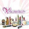 She-market.by - Интернет-магазин проф.косметики