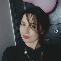 Кристина Алещенко