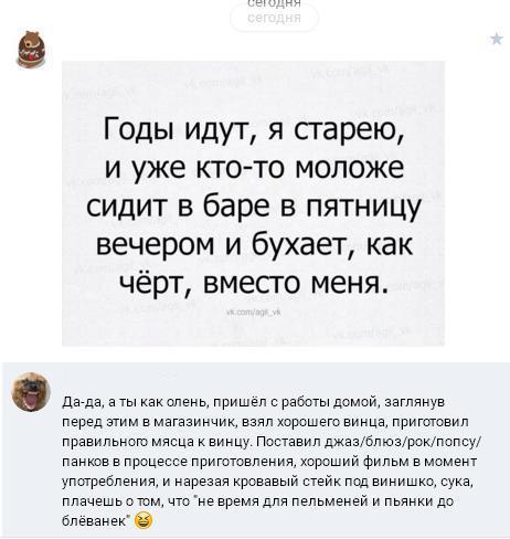 https://pp.vk.me/c837733/v837733240/21756/vcasNJGWLYk.jpg