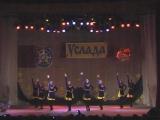 Ирландский танец (Riverdance). Ансамбль танца