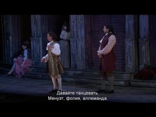 Metropolitan Opera - Wolfgang Amadeus Mozart Don Giovanni (Нью-Йорк, ) - Акт I