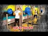Bench press 155-165-172.5 kg and Squat 200-210-220 kg 01.09.2017