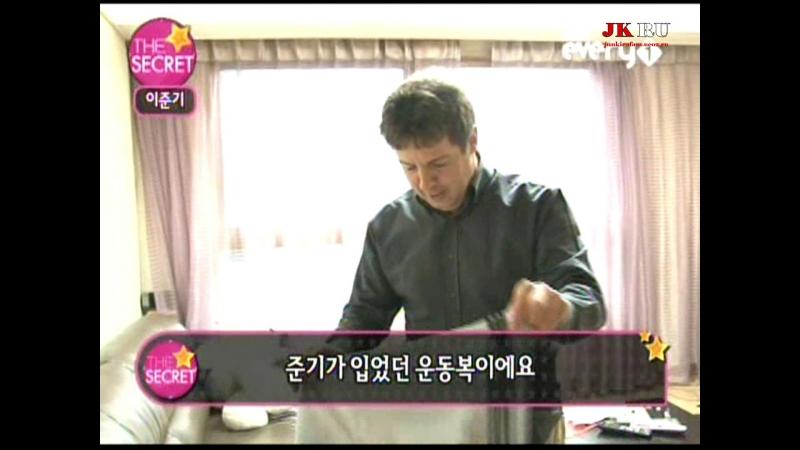 2009.11.13 The Stars Secret.E04.part Robert Halley Lee Jun Ki .CATV-RYU(cat)