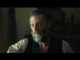 Дикарь (2017) | Русский трейлер