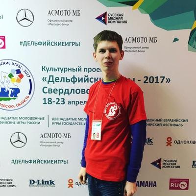 Владислав Караван
