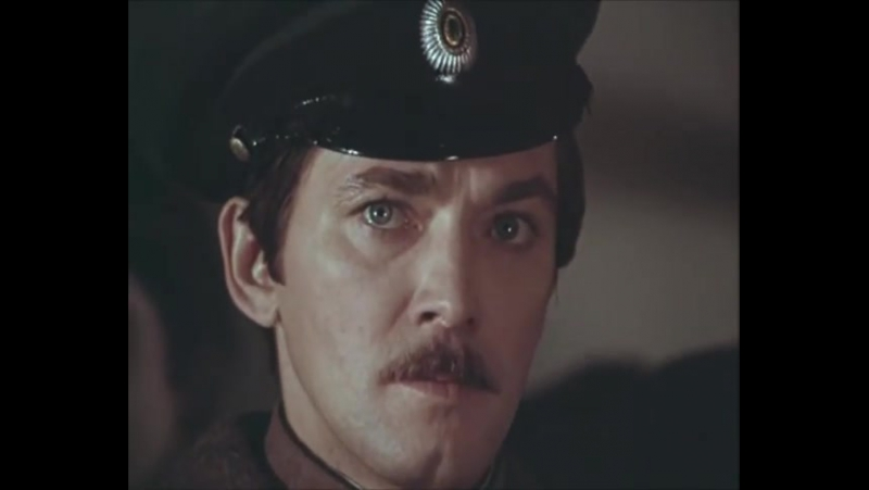 Игорь Старыгин в фильме «Государственная граница» (1980).