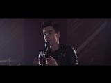 Отличный кавер на GET LOW - Zedd ft Liam Payne от Sam Tsui и KHS COVER