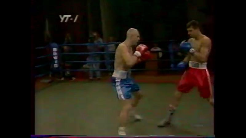 Aндрей Шкaликoв vs Aлeкceй Лaзapeв. 7 сентября 1996 года