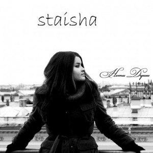Staisha