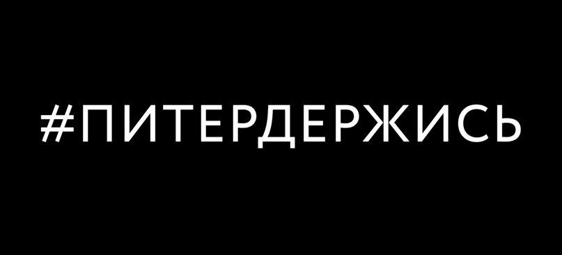 Антон Курдюмов | Санкт-Петербург