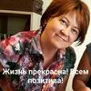 Liliana Arefjeva